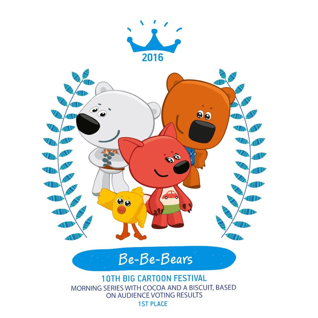 Award of 'Be-be-bears'
