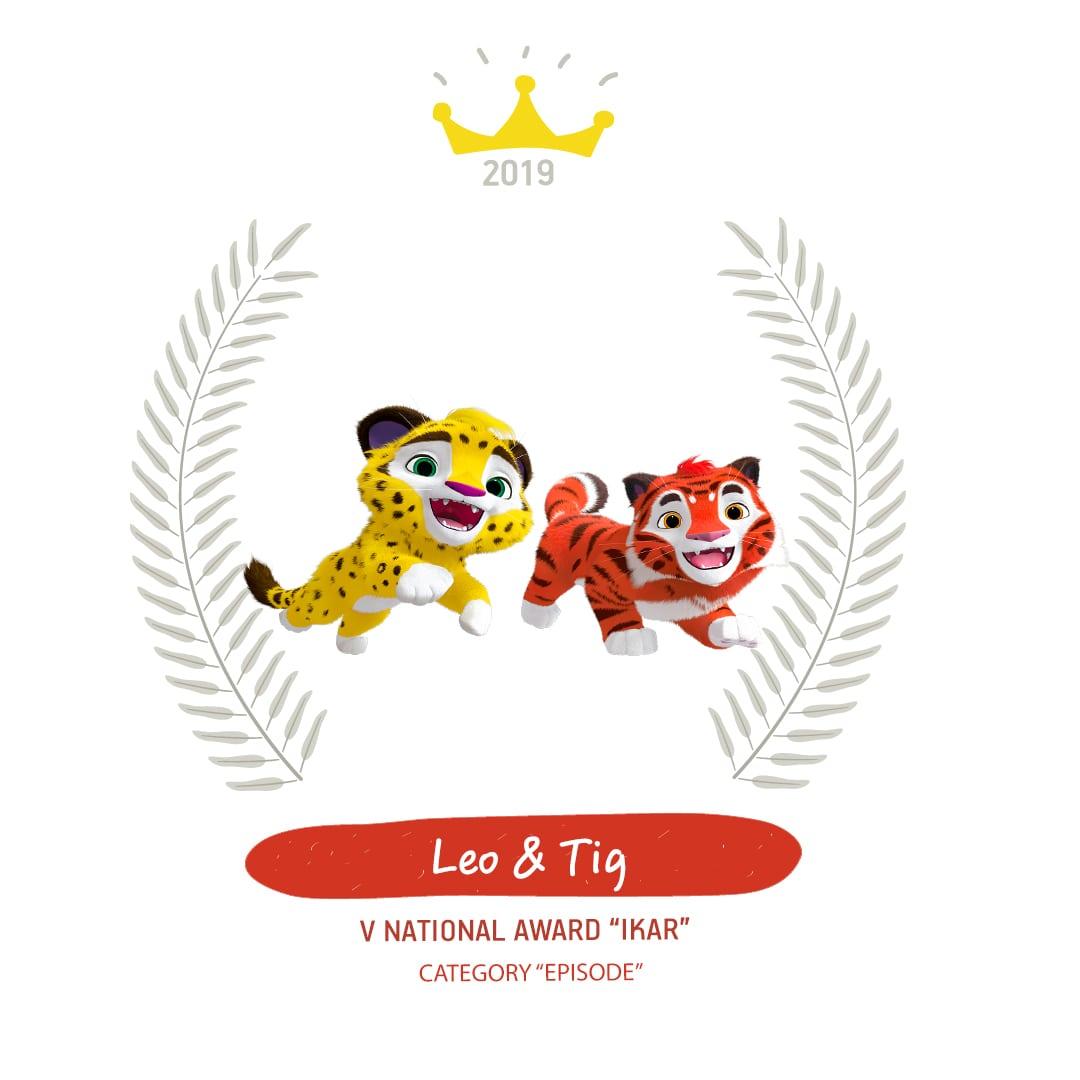 Award of 'Leo and Tig'