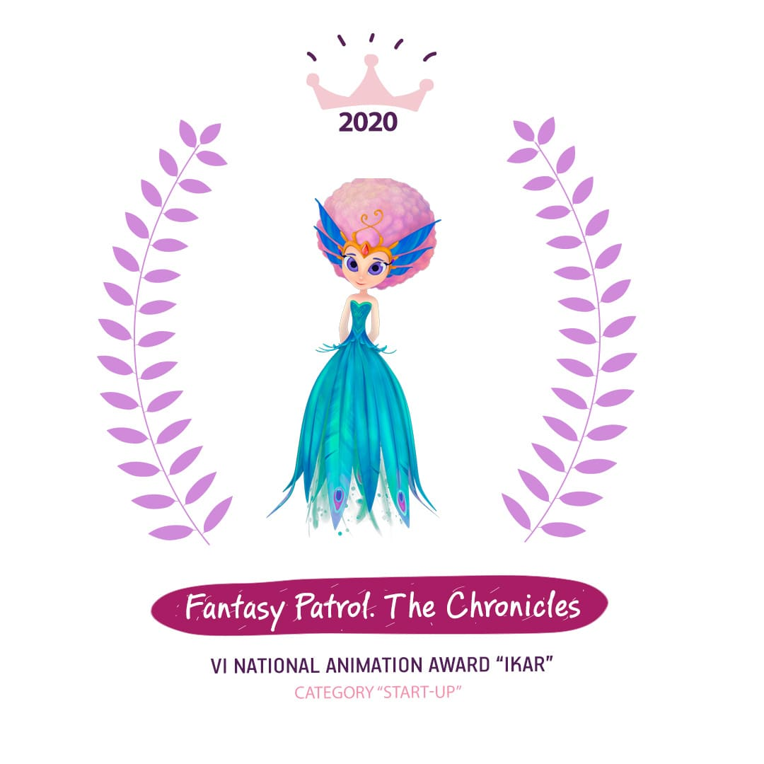 Award of 'Fantasy Patrol. The Chronicles'