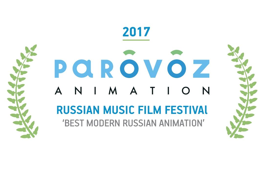 Award of Parovoz animation studio