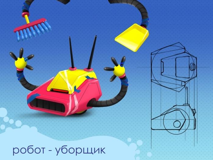 Галерея изображений мультфильма «Морики Дорики»